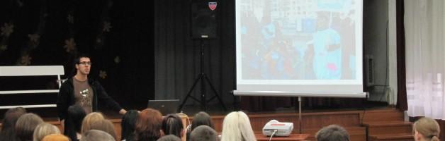 """Tuvojas noslēgumam EKL projekts """"Eiropas Brīvprātīgā darba gada popularizēšana Latvijas reģionu skolās"""""""