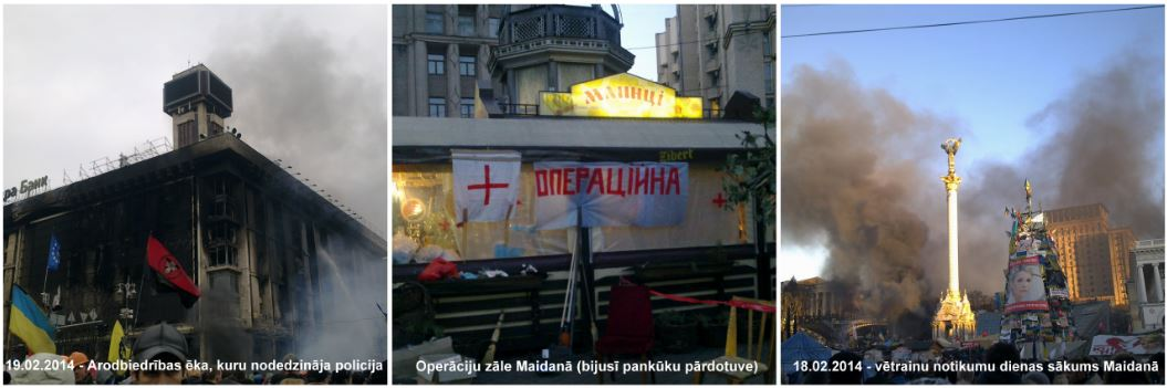 UKR-bilde