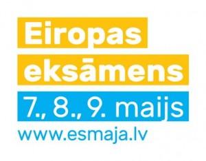EE-2020-logo-new